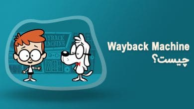 wayback machine چیست