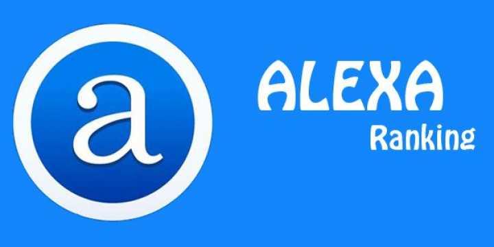 رتبه الکسا در فرایند بهینه سازی وب سایت