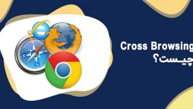 Cross Browsing چیست