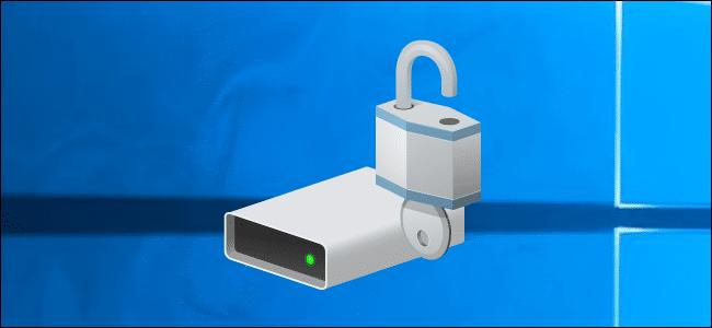 استفاده از BitLocker