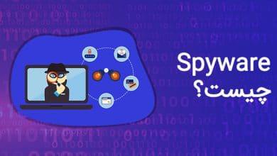 Spyware چیست