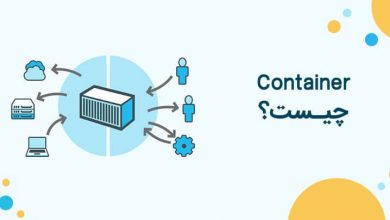 software container چیست