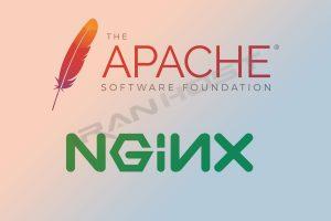 مقایسه نرم افزارهای وب سرور apache و nginx / nginx vs apache