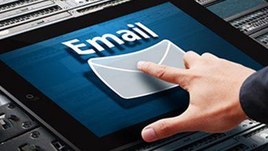 انواع میزبانی ایمیل