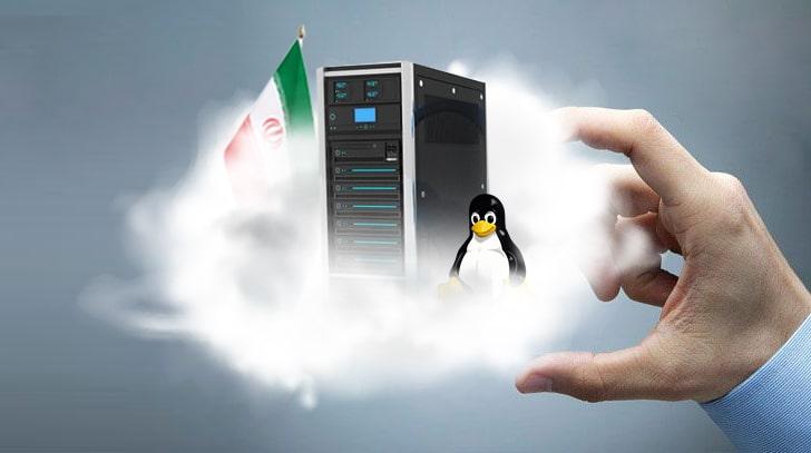 به سراغ سرویسهای لینوکس ابری داخل ایران بروید