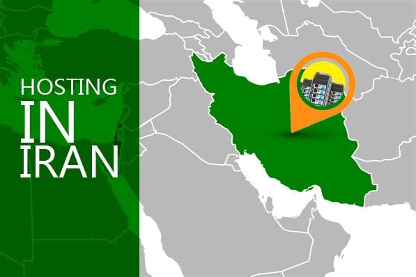 مزایا و معایب میزبانی وب در ایران