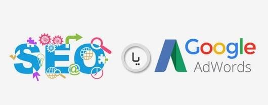 سئو بهتر است یا تبلیغات در گوگل؟!