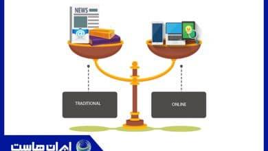 تفاوت مارکتینگ سنتی و دیجیتال مارکتینگ چیست؟