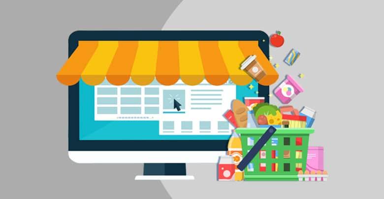 منظور از فضای بازار الکترونیک چیست؟