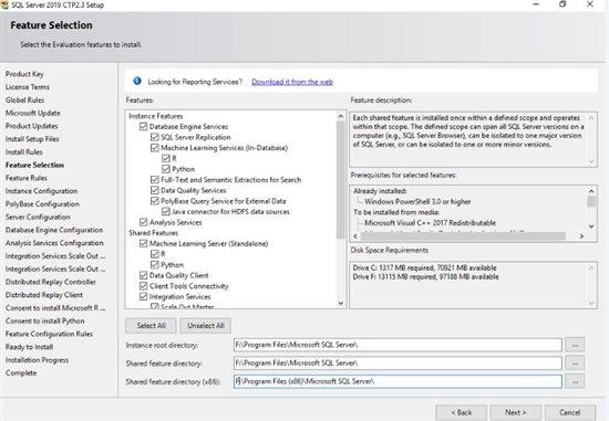 انتخاب ویژگیها و امکانات مورد نیاز در هنگام نصب SQL Server 2019