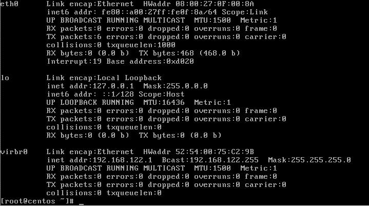 نمای ظاهری محیط کامند CentOS