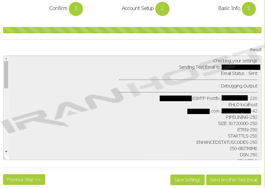 مرحله نهایی نصب و فعال سازی Mail Bank