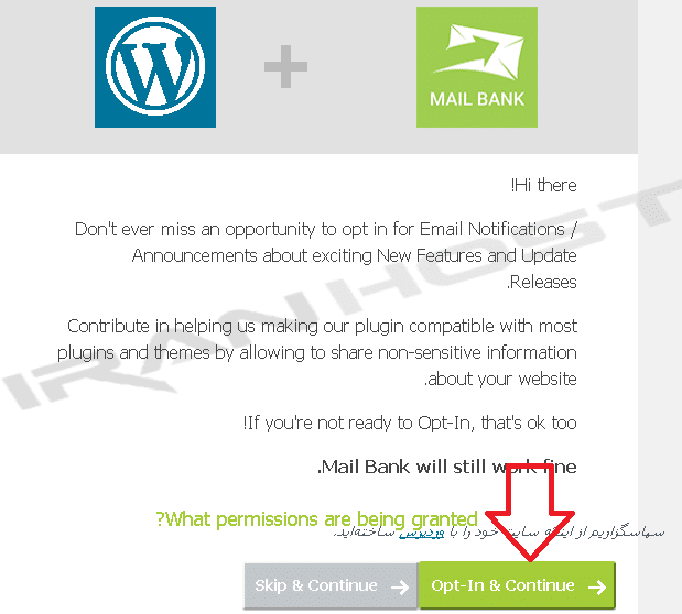 opt-in & continue در تنظیمات Mail Bank