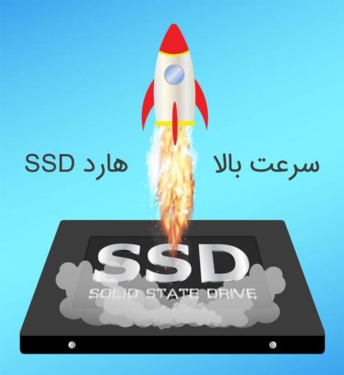 مزیت هارد SSD چیست