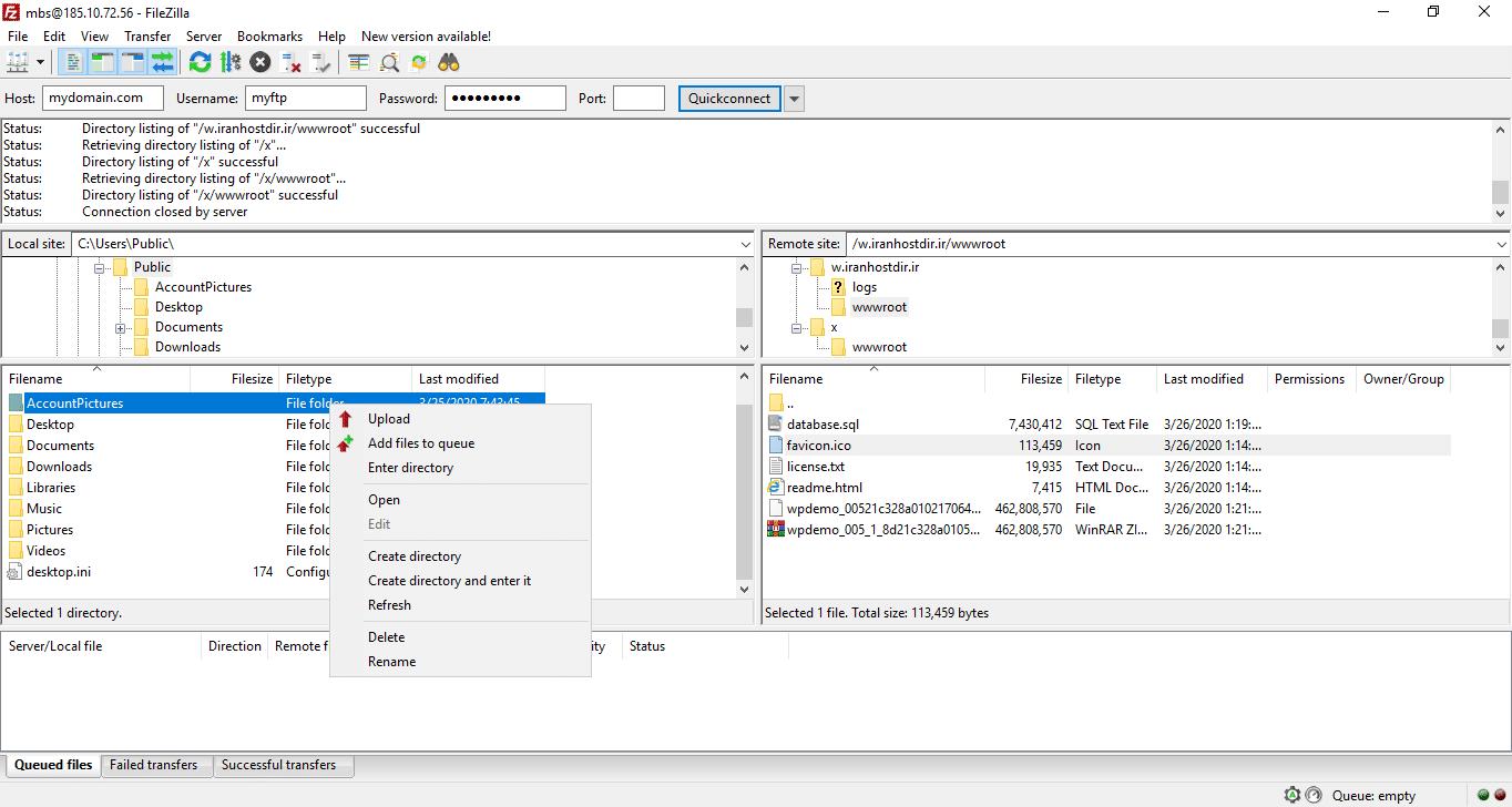 مدیریت فایلها
