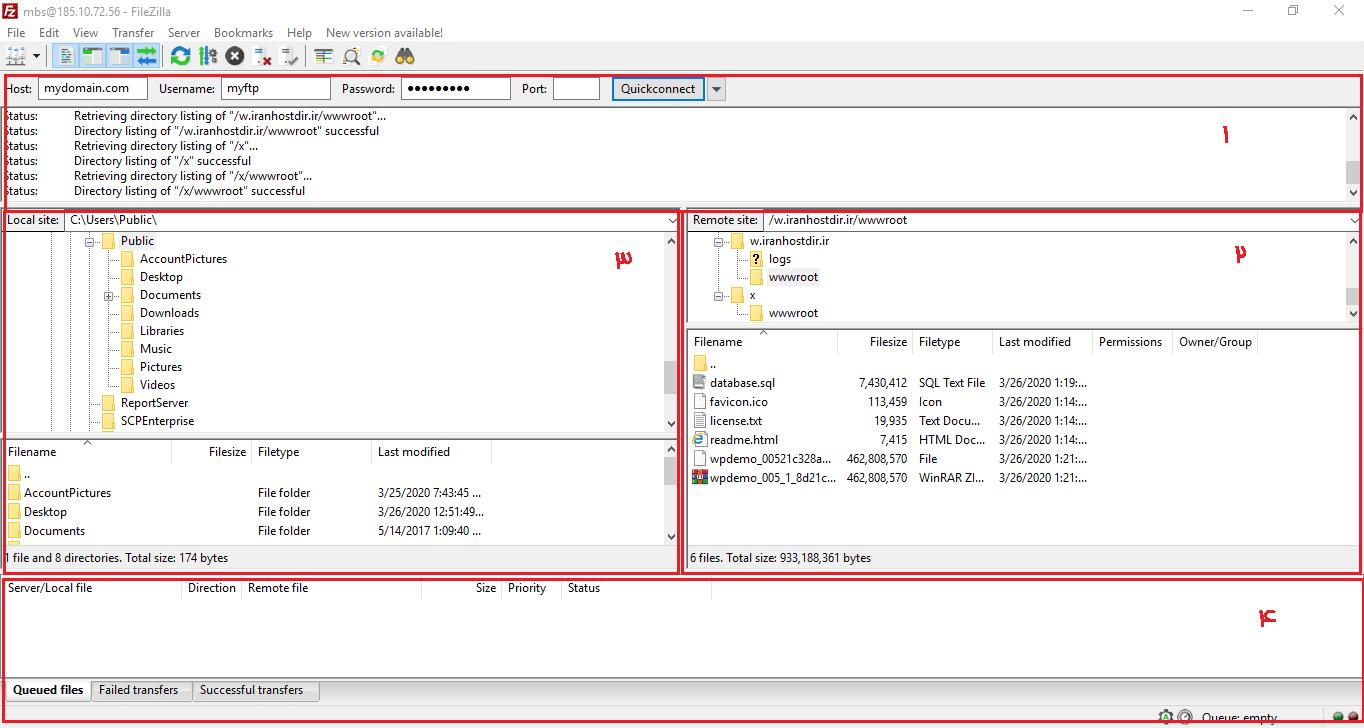 تشریح نرم افزار FileZilla