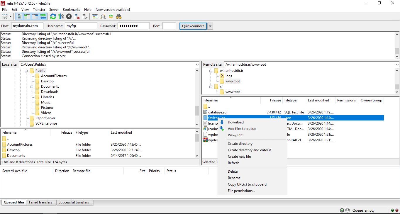 گزینه های موجود در فایل