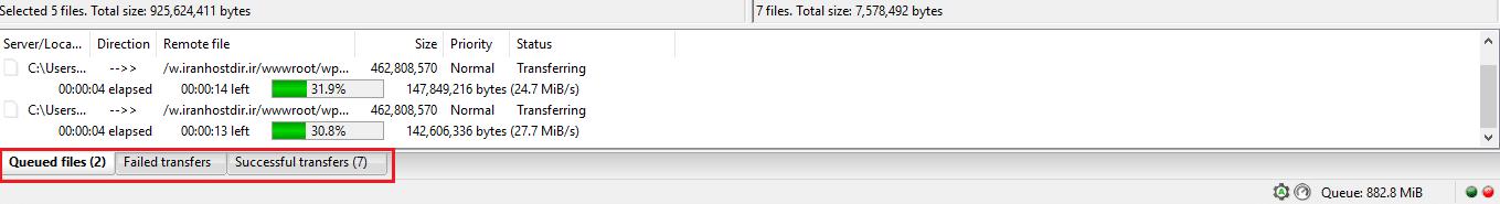 برسی وضعیت انتقال فایل ها