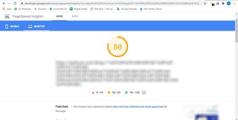نتیجه انالیز PageSpeed Insights Google