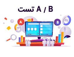 A / B تست - اصطلاحات گوگل ادز