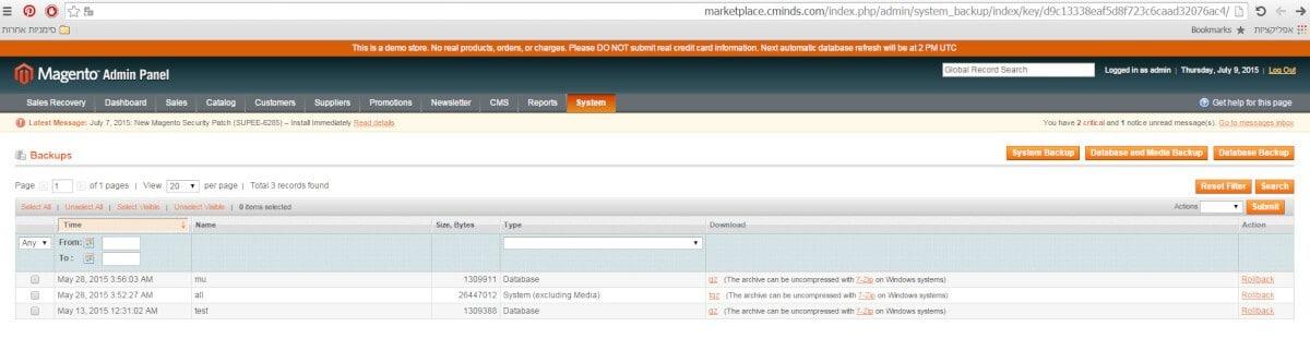 کنترل بکاپ از سایت مجنتو خود